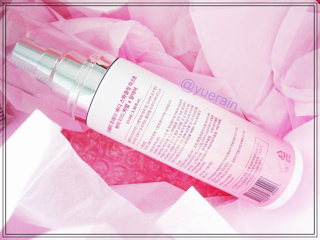 Althea Stay Fresh Body Sparkling Mist