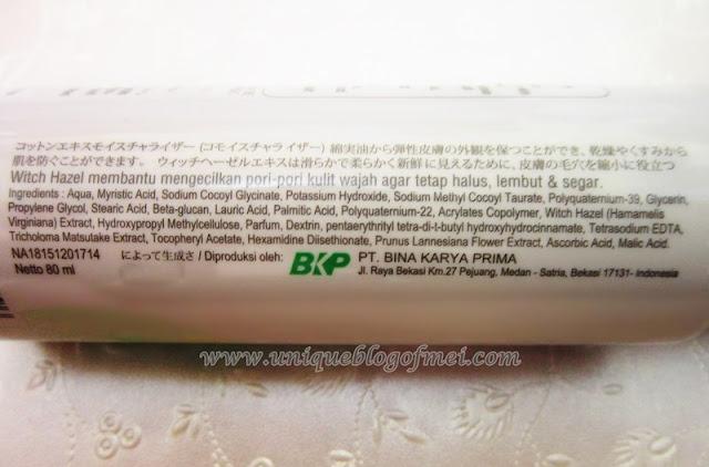 SHINZU'I Skin Lightening & Anti Acne Facial Wash ingredients