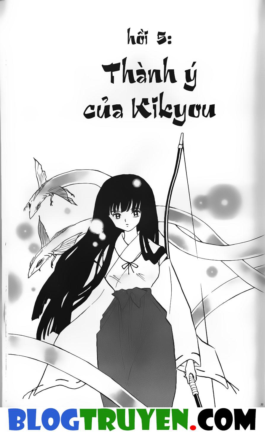 Inuyasha vol 16.5 trang 2
