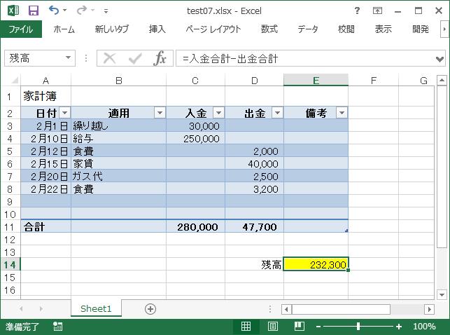 Excel 名前 の 管理 名前の定義/名前の管理:エクセル2010基本講座