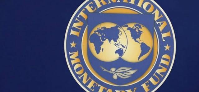 Δημοσκόπηση Palmos Analysis: Ο ρόλος του ΔΝΤ στην Ελλάδα είναι αρνητικός