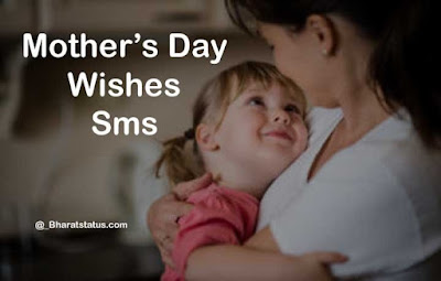 Mother day 2018 Wishes images sms quotes in hndi
