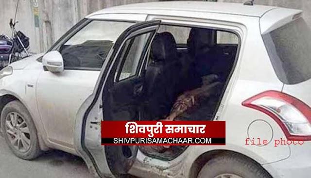 पहले कार को चार लाख में बेच दिया,उसके बाद मांगकर चलाने ले गया,अब बापिस नहीं दे रहा | Shivpuri News