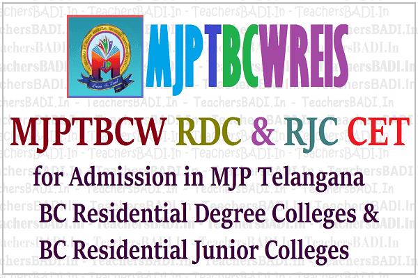 MJPBCW RJC, RDC CET 2019,TS BC Grukulams RJC RDC CET 2019