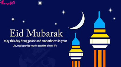 eid mubarak beautiful wish cards, message and blessing quotes 37