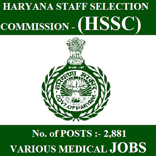 Haryana Staff Selection Commission, HSSC, Haryana, SSC, Staff Nurse, Pharmacist, Medical, 10th, freejobalert, Sarkari Naukri, Latest Jobs, hssc logo