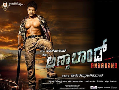 Good Opening for Sandalwood Movie 'Anna Bond'