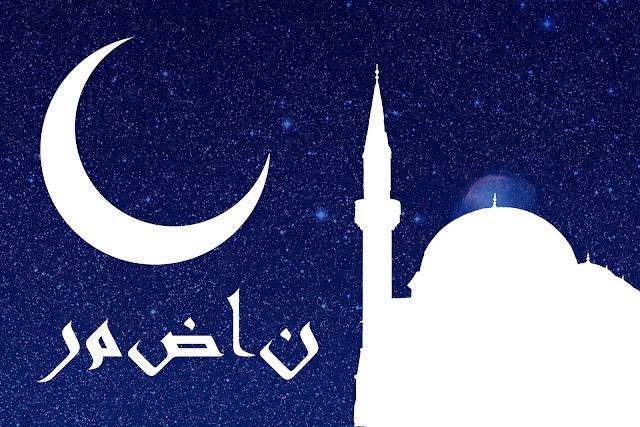 كيف أصوم في رمضان؟