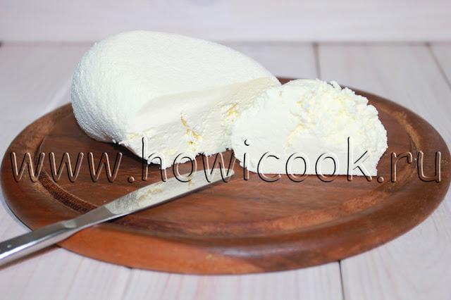 рецепт маскарпоне в домашних условиях