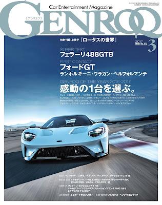 GENROQ (ゲンロク) 2017年03月号 raw zip dl