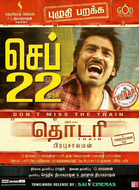 Thodari movie Release date confirmed on September 22nd