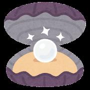 貝の中の真珠のイラスト