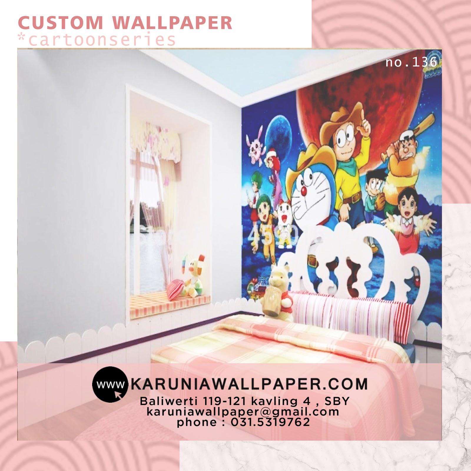 jual wallpaper lucu custom anak-anak