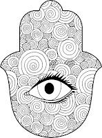 חמסה לצביעה עין