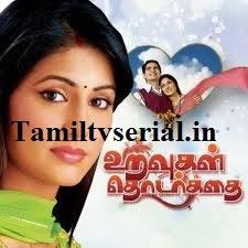 Online Programs: Vijay Tv Online Programs Episodes