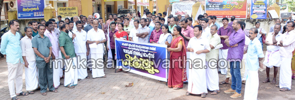 Kerala, News, Kasargod, Ration merchants, strike, Dharna, Ration merchants strike started.