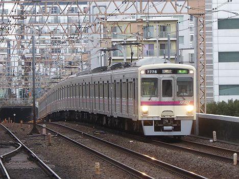 京王電鉄 急行 京王多摩センター行き13 7000系幕車