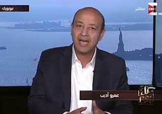 برنامج كل يوم حلقة الأحد 17-9-2017 مع عمرو أديب من نيويورك و حماس تقرر أن تتخلى عن حُكم غزة - الحلقة الكاملة