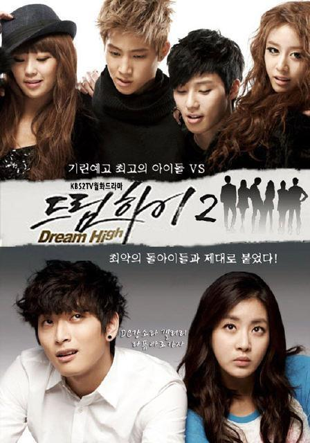 The Top 10 Best Teen / School Themed Korean Drama - S P I ...