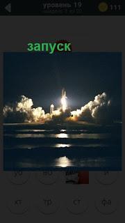 происходит запуск ракеты и столбы пыли и огня