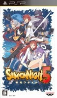 Summon Night 5 (Eng)