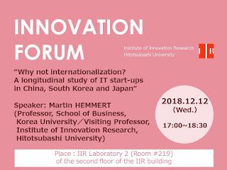 Forum 2018.12.12 Martin HEMMERT