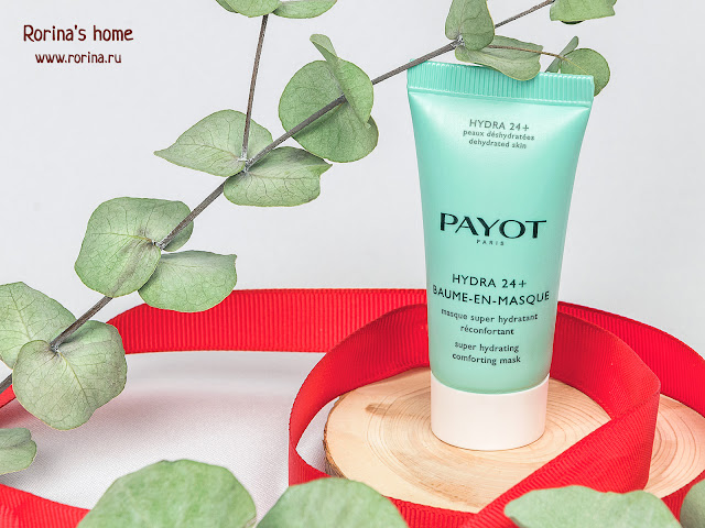 Суперувлажняющая маска для лица Hydra 24+ Baume-En-Masque Super Hydrating Comforting Mask: отзывы