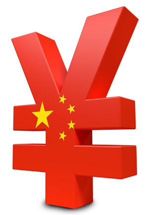 Martha Leah Nangalama Chinese Currency Not Enticing Central Banks