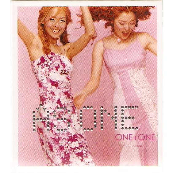 As One – One + One