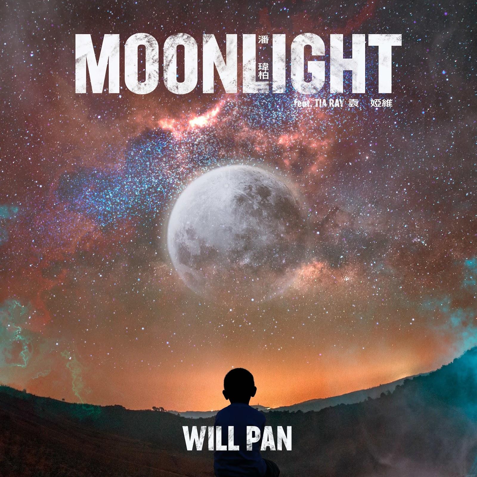 Will Pan 潘瑋柏 - Moonlight 中文版 (Chinese Version) 歌詞 Lyrics with Pinyin - Musicacrossasia