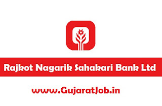 Recruitment For Sr., Executive & Jr., Executive Post 2017 - Rajkot Nagarik Sahakari Bank
