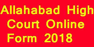 Allahabad High Court Online Form 2018
