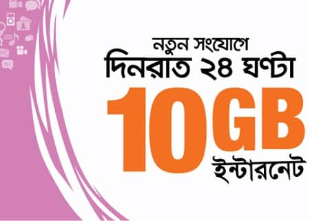 Banglalink Notun SIM Connection 10 GB Free Internet Data