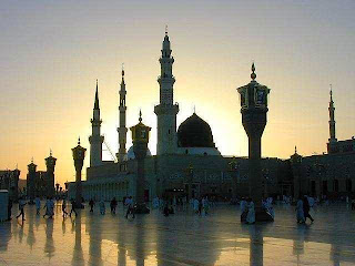 DIINUL ISLAM