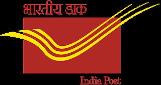 India Post Office GDS Results 2017, Gramin Dak Sevak Results 2017