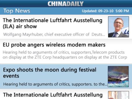 China Daily v2.0 for BlackBerry