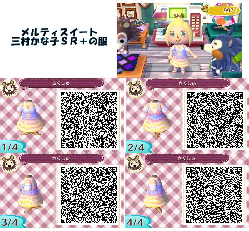 Fall Wallpaper Animal Crossing New Leaf Animal Crossing New Leaf Tutti Fruiti Colourful Dress Qr