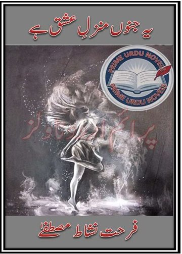 Free download Yeh junoon manzal e ishq hai Part 1 by Farhat Nishat Mustafa pdf