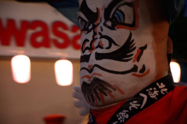 Hokkai Heso Matsuri (bellybutton festival), Furano City, Hokkaido