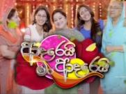 Adarei Man Adarai Sinhala Teledrama 773 - 16.11.2018 Hiru tv