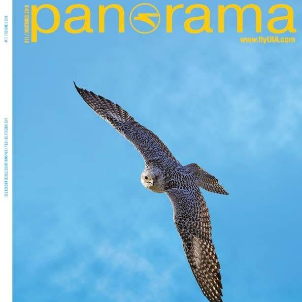 Моя статья о Пекине для журнала Panorama