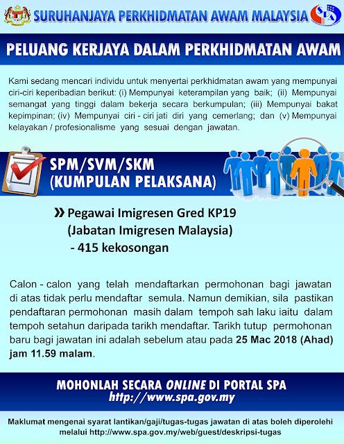 Permohonan Jawatan Kosong Pegawai Imigresen Gred KP19 Online