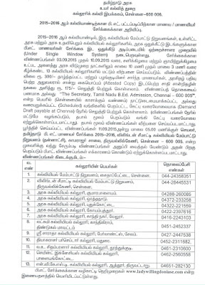 Tamilnadu B.Ed admission for the year 2015-16 [Complete Guidelines]