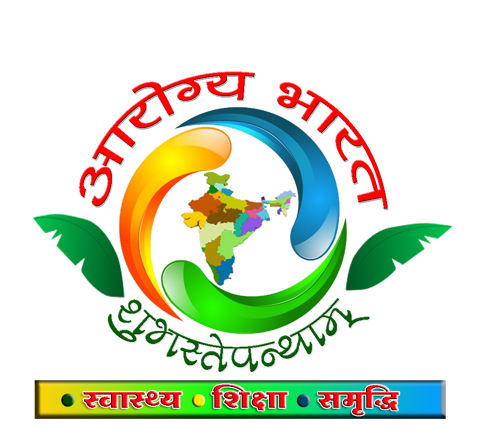 Arogya bharat