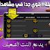 وأخيرا إستمتع بالمجان | تطبيقات رهيبة جدا لمتابعة ومشاهدة مختلف وأروع القنوات المشفرة العربية و العالمية للاندرويد