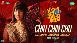 Chin Chin Chu Song Lyrics | Happy Phirr Bhag Jayegi | Jassi Gill