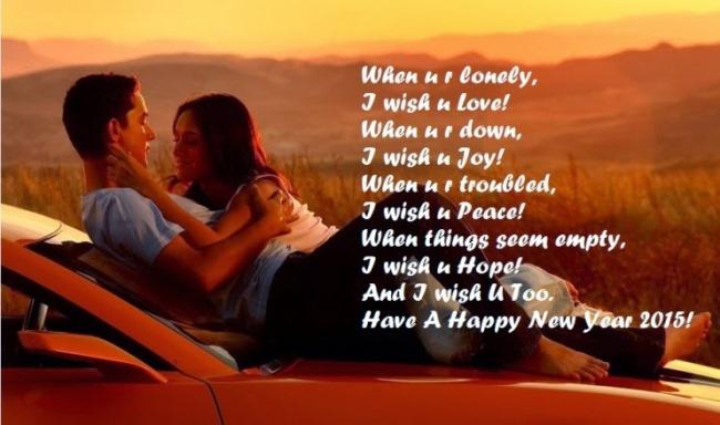 Happy New Year 2021 Images Boyfriend