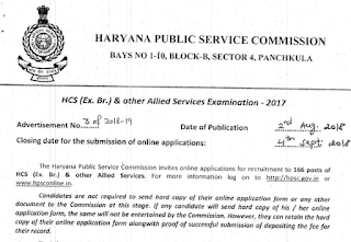 HPSC HCS (Ex. Br.) & other Allied Services Examination 2017 - Link activated,  Apply Now