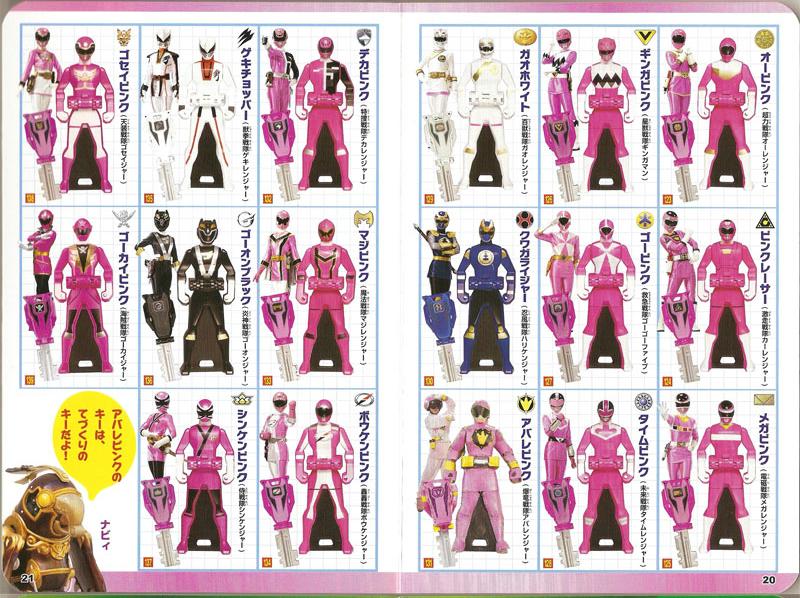 Henshin Grid: Ranger Key Book