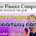 Vacancy In The Finance Company PLC  Post Of - Assistant Company Secretary